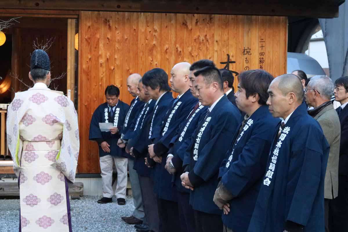 平成29年 木霊祭